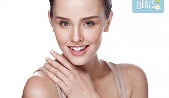 Хидратираща хиалуронова терапия за лице с ензимен пилинг и хиалуронова ампула и маска в La Jolie Beauty Studio!