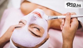 Хидратираща маска на лице и деколте + масаж на лице, деколте, глава, от СПА център в хотел Верея