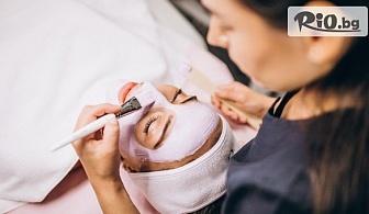 Хидратираща маска на лице и деколте + масаж на лице, деколте, глава с 56% отстъпка, от СПА център в хотел Верея