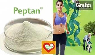 1кг хидролизиран телешки колаген Peptan