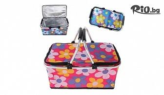 Хладилна кошница за пикник, къмпинг и плаж - 30 литра, от Svito Shop