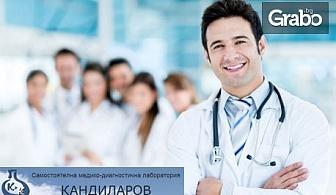 Хормонално изследване на щитовидна жлеза, плюс биохимично изследване на 12 показателя
