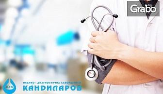 Хормонално изследване на щитовидната жлеза - TSH и FT4