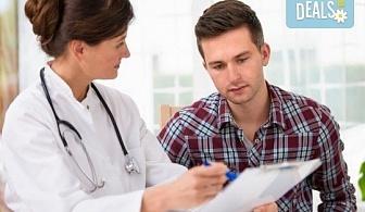 Хормонално изследване на щитовидната жлеза (TSH и FT4) в Лаборатории Кандиларов в София, Варна, Шумен или Добрич