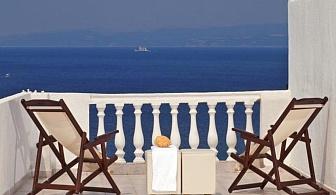 Хотел Akti Ouranoupolis - Халкидики за една нощувка на човек със закуска и вечеря, частен плаж и ползване на чадър и шезлонг край басейна / 18 - 24 Август 2018 год.