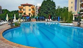 Хотел Албена***, Хисаря - нощувка, закуска, вечеря + 2 басейна и СПА с МИНЕРАЛНА вода