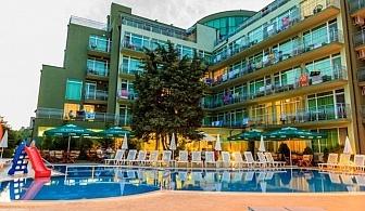 В хотел Бумеранг - Сл. бряг за една нощувка, изхранване на ALL INCLUSIVE LIGHT, ползване на външен басейн с чадъри и шезлонги край него, фитнес, Wi Fi  интернет / 25.05.2019 - 14.06.2019