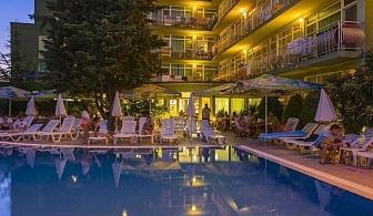 В хотел Бумеранг - Слънчев бряг за една нощувка на човек, с изхранване на ALL INCLUSIVE LIGHT, ползване на басейн, фитнес, Wi Fi  интернет / 08.09.2019 - 14.09.2019