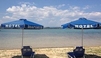 В хотел Diaporos - Ситония,Халкидики за една нощувка, закуска, вечеря, открит басейн и безплатен паркинг / 01.06.2017 - 15.06.2017