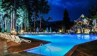 Хотел Двореца**** - ТЪРСЕН ХОТЕЛ ВЪВ ВЕЛИНГРАД! Нощувка със закуска + вътрешен и външен минерален басейн, джакузи, сауна, парна баня и контрастни басейни!!!