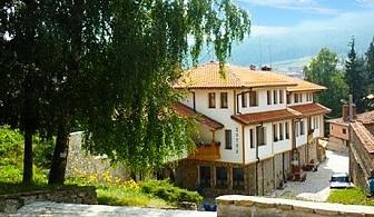 Хотел Джоголанова къща, Копривщица на невероятна цена - 17.50 лв.