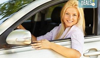 ''Хотел'' за гуми за летен или зимен сезон в сервиз Автомакс 13 в кв. Люлин 7! Предплатете!
