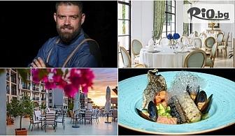 Хотел Клиф Бийч енд Спа 4*, Обзор и Шеф готвач Таньо Шишков Ви канят на първото Гурме събитие за лято 2018г.