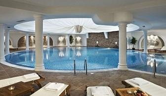 хотел Маунтийн Дрийм**** Банско - нощувка със закуска или закуска и вечеря + вътрешен басейн и СПА център на цена от 29.90лв.!