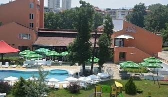 Хотел Нева - Китен предлага ползване на басейн, детски кът, Ол Инклузив, паркинг и интернет / 07.07.2019 - 24.08.2019