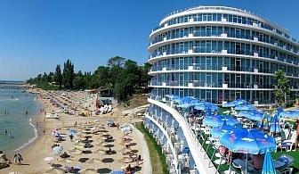 Хотел Сириус Бийч,  прекрасна гледка към морето, собствен плаж и басейн с вода от естествени минерални извори на Ол Инклузив / 07.06.2017 - 20.06.2017