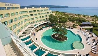 Хотел Жерави в Приморско е идеален за семейна почивка с безплатен чадър на плажа, ол инклузив / 03.09.2017 - 09.09.2017