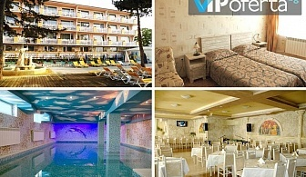 Хотелът с най-топлата минерална вода във Велинград – СПА почивка със закуска и вечеря в Балнеохотел Аура***