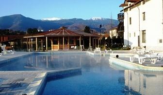 хотелски комплекс долна баня*** - спа почивка на добри цени! нощувка със закуска и ползване на спа център и басейн с топла минерална вода!