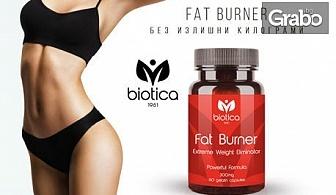 Хранителна добавка Fat Burner за редукция на излишното тегло