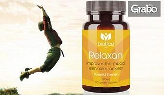 Хранителна добавка Relaxan - срещу тревожност и стрес