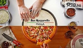Хрупкаво удоволствие за вкъщи! Фамилна пица по избор, от Pizza San Mozzarello