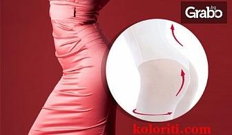 Идеален силует! Стягащо бельо за моделиране на талията и бедрата - в бял, телесен или черен цвят