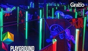 1 игра по избор на Лазарна арена в Playground - The Mall