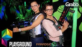 1 игра в новата лазерна арена на Playground, в Paradise Center