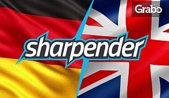 Индивидуален онлайн разговорен курс по английски или немски език
