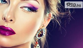 Индивидуален урок по самогримиране, от Makeup Studio Didi