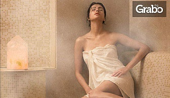 Индивидуална кедрова фито парна баня