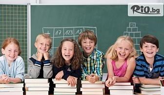 2 индивидуални учебни часа по БЕЛ или математика от 1-ви до 7-ми клас, от Vega Academy