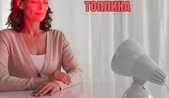 Инфрачервена лампа Medisana IRL