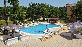 На Ол Инклузив за една нощувка в хотел Нева - Китен с открит басейн и безплатен паркинг / 15.06.2017 - 25.08.2017