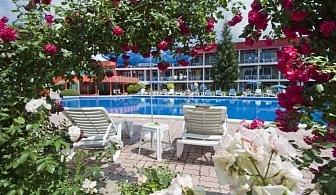 На Ол Инклузив в хотел Регина - Слънчев бряг с открит басейн, тенис на маса и детска площадка / 01.05.2017 - 14.06.2017