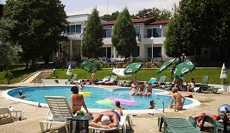 Ол Инклузив в Парк хотел Здравец - уникално място за почивка и релаксация с впечатляващ парк, за една нощувка, с външен басейн с шезлонги и чадъри / 01.08 - 21.08.2018