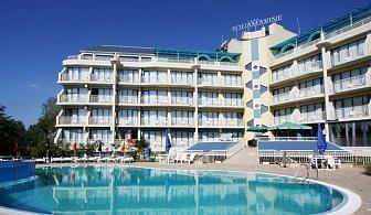Ол Инклузив почивка с безплатен паркинг, интернет и открит басейн в хотел Аквамарин - Слънчев бряг / 21.05.2017 - 09.06.2017