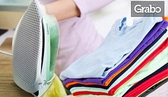 Иновативен протектор за ютия - за предпазване на дрехите