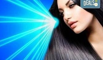 Иновативна фотон лазер терапия за коса с ботокс, хиалурон, кератин, арган, измиване, флуид с инфраред преса и оформяне със сешоар в Женско царство в Центъра