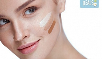 Иновативна терапия BB Glow за изразяване на тена на кожата в Женско царство в Центъра или Студентски град!