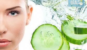 Интензивна хидратация за кожата с терапия за лице с нар и краставица в салон за красота Престиж, Яворец!