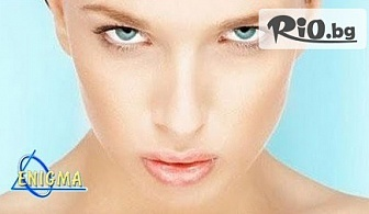 Интензивна платинена регенерация на лице плюс дълбоко ултразвуково почистване Ultrasonic ION   LED само за 39.90лв, от Центрове Енигма