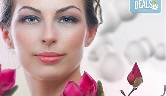 Интензивна платинена регенерация на лице, шия и деколте, плюс дълбоко ултразвуково почистване Ultrasonic ION + LED в център Енигма!