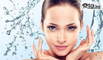 Интензивно хидратираща терапия с хиалурон HydraFacial, от Студио за красота Хубава жена