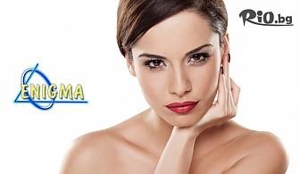 Инжективна мезотерапия на лице, шия и деколте - лифтинг, хидратация и стягане контурите + ултразвуково почистване, от Центрове Енигма