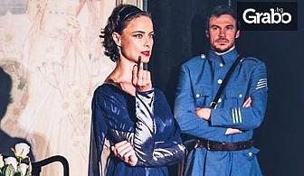 """Йоана Буковска в """"Поручик Бенц""""от Димитър Димов - на 22 Декември"""