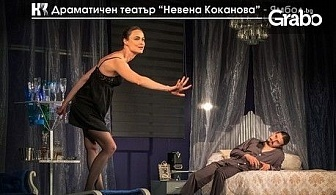 """Йоана Буковска-Давидова и Янина Кашева в спектакъла """"Котка върху горещ ламаринен покрив""""на 5 Юли"""