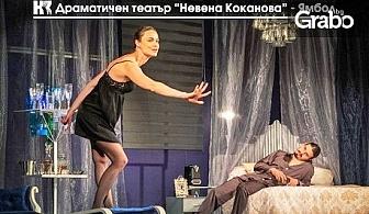 """Йоана Буковска-Давидова и Янина Кашева в """"Котка върху горещ ламаринен покрив"""" - на 11.12"""