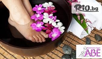 Йонофореза галванична вана против изпотяване за длани или ходила, от Козметичен и масажен център АВЕ